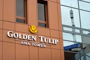 Golden Tulip Ana Tower Image